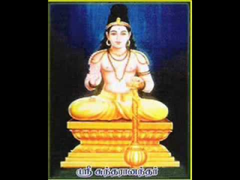 Sathuragiri temple history in tamil