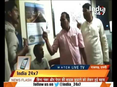BJP MLA Amar Singh threaten Police in Rajgarh, Madhya Pradesh