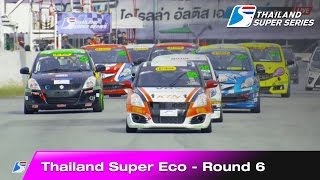 Highlight Thailand Super Eco | Bira International Circuit