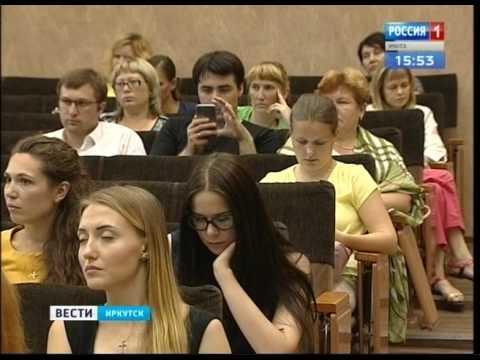 интимные знакомства иркутска обсуждение