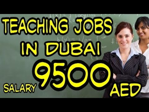Teaching Jobs In Dubai || Credence High School Dubai Vacancies || Apply Online