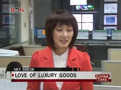 CHINA MARKETING - Chinese Love Luxury Shopping