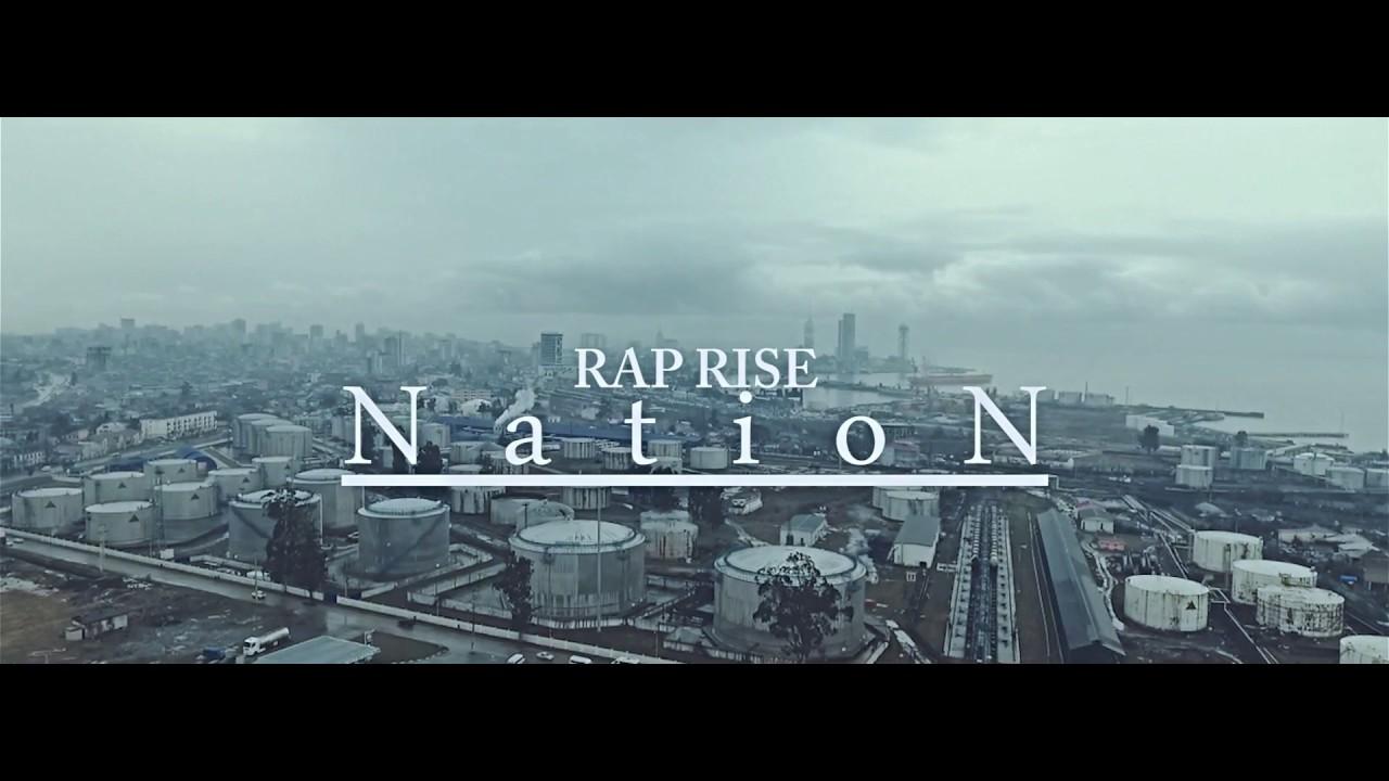 RAP RISE - თავისუფლება ჩემოდანში (კლიპის პრემიერა)