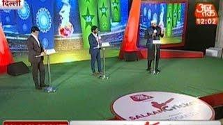 Salaam Cricket: India-Pakistan Contests Bigger Than Ashes, Says Inzamam-ul-Haq