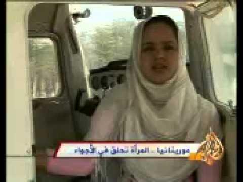 Mauritanian women.mp4