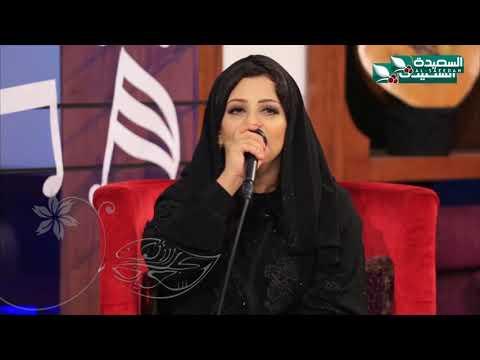 في عز الليل انا سهرانه | الفنانة بدور | بيت الفن | قناة السعيدة