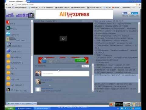 Seirsanduk bg tv online