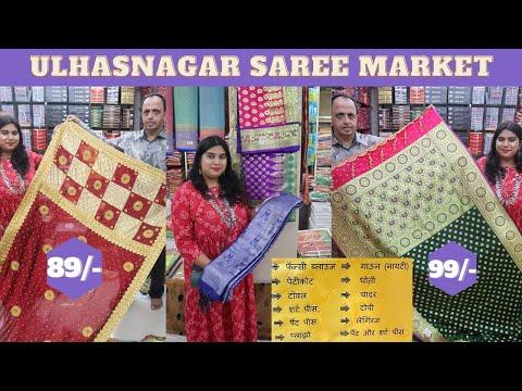 Ulhasnagar Saree Market @ 99rs || Diwali Special Wholesale S
