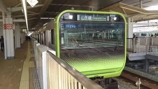 JR東日本 山手線  E235系 東トウ27編成 11両編成  外回り 品川・渋谷方面 行  高輪ゲートウェイ駅 (JY 26) 2番線を発車