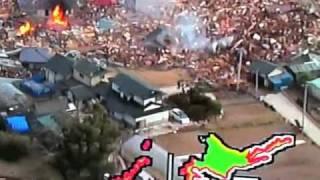 【東日本大震災】津波の瞬間 生放送 最も衝撃的,earthquake Tsunami Japan thumbnail