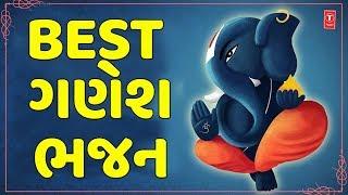 BEST ગણેશ ભજન ગણપતિ કી સેવા સુરેશ વાડકર ગણપતિ દાદાના ભજન |GANPATI KI SEWA MANGAL MEWA|SURESH WADKAR