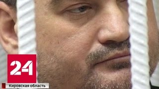 В Кировской области бизнесмен сел за попытку устранить конкурента
