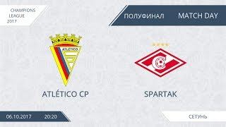 AFL17. Champions League. Semifinal. First Game.  Atletico CP - Spartak