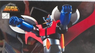 S.R.C. BANDAI Mazinger Z special edition Iron cutter streaming