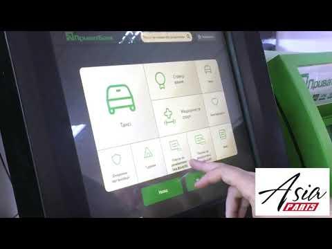 Оплата через терминал Приват банка - Asiaparts.com.ua