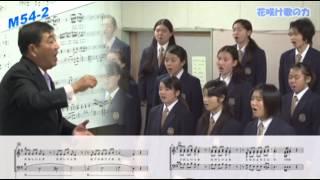 詳細はこちら http://www.japanlaim.co.jp/fs/jplm/gr1488/gd7360 ジャパンライムDVD 【教育】 『渡瀬昌治の合唱教室 ~心に響く合唱のコツ~』 □指導・解説:...