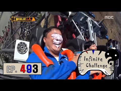 [Infinite Challenge] 무한도전 - Junha, 'Give way to the skin' 20160813