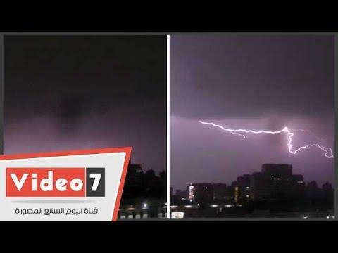 برق ورعد وأمطار غزيرة فى القاهرة والجيزة