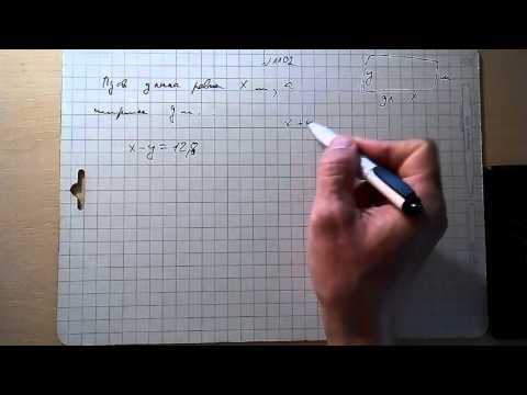 решение задач с помощью систем уравнений №1102