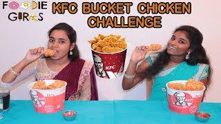 FISH FRY EATING CHALLENGE
