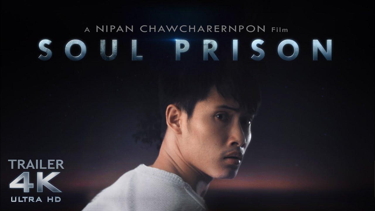 SOUL PRISON (พันธนาการใจ) Official Trailer_Drama Movie