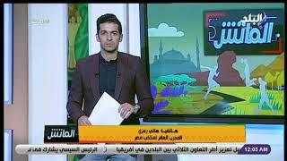 الماتش - مدرب منتخب مصر: الحزن سيطر علينا بعد إصابة «جنش»