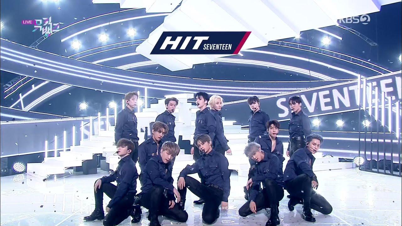 SEVENTEEN (세븐틴) - Hit Stage Mix 무대모음 교차편집
