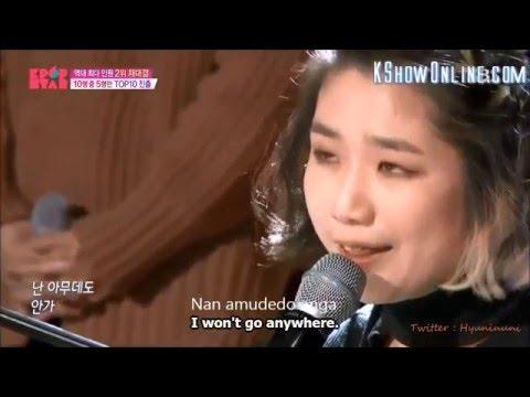 Ahn Ye Eun (안예은) -   Sticker (스티커) lyrics (ENG/HAN/ROM)