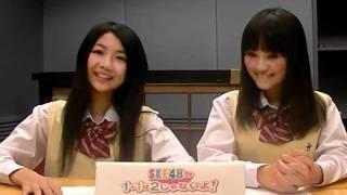 2010.11.30 磯原杏華 犬塚あさな.