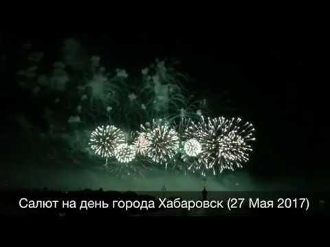 Праздничное шествие предприятий, организаций города, посвященное Дню города