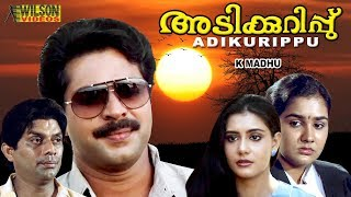 Adikkurippu is a 1989 malayalam-language legal thriller film written by s. n. swamy and directed k. madhu. it stars mammootty in the lead role, who plays ...