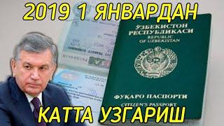 ЯНГИ ФАРМОН 2019 1 ЯНВАРДАН ХОРИЖГА ЧИКИШ