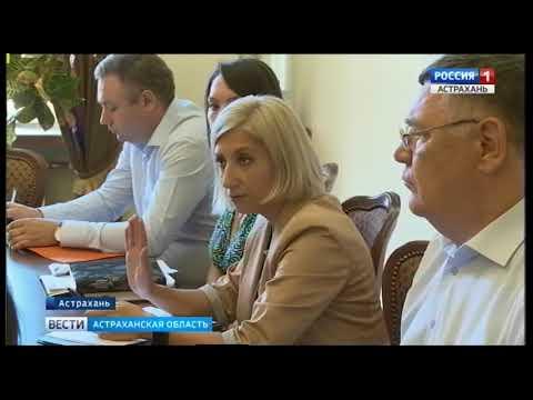 В Астрахани обсудили пропускной режим в Знаменск