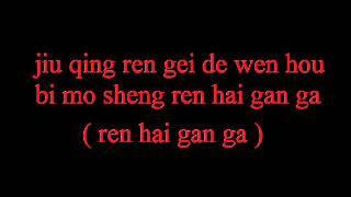 S H E Ni Zui Jing Hai Hao Ma Lyrics