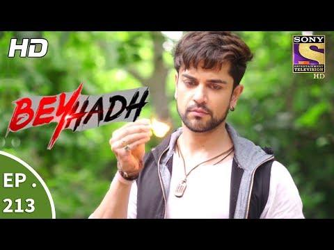 Beyhadh - बेहद - Ep 213 - 3rd August, 2017