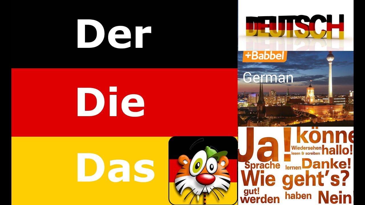 ما تحتاجه لتعلم اللغة الالمانية من كتب وكورسات صوتية وتطبيقات آندرويد باللغة العربية Deutsch germany