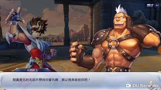 Saint Seiya Tencent