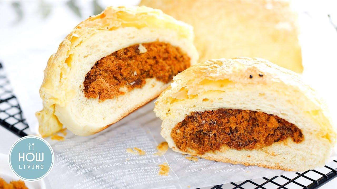 【簡單甜點】 起酥肉鬆麵包 Floss Bread │HowLiving美味生活 - YouTube