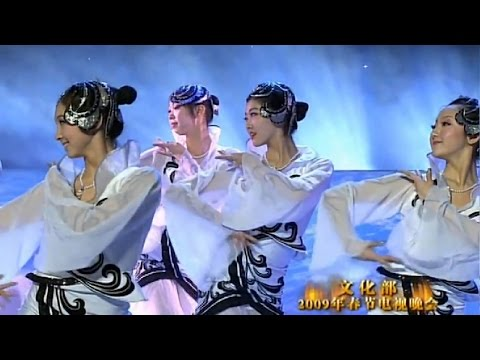 Beautiful Chinese Classical Dance【15】《映夢》720p