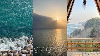 VLOG |  강원도 겨울바다여행 : 속초먹방, 양양서…