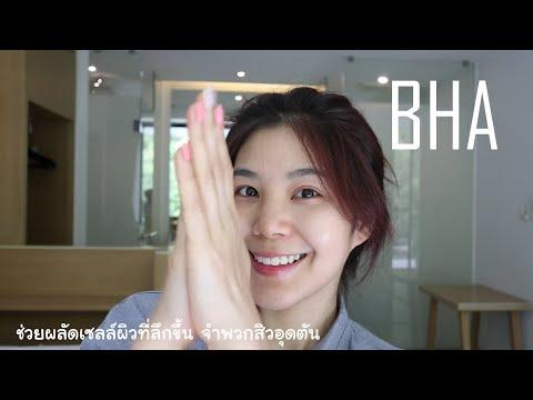 Review : PhDerma Skin Peeling Booster ผลัดเซลล์ผิวอย่างอ่อนโยน l AE มาเอง