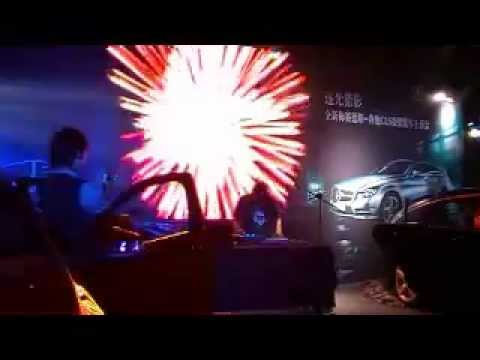 DJ Doctor of Disaster Live at Mercedes-Benz China