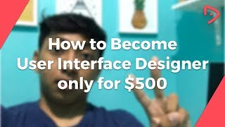 How to Become User Interface Designer Only $500