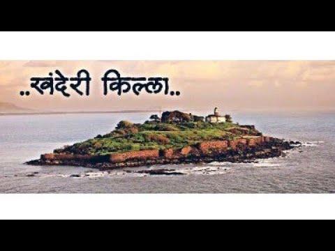 boat trip to khanderi FORT | Shivaji Maharaj | AIP sQUAD