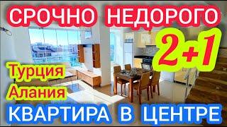 НЕДОРОГО ПЕНТХАУС в Алании ПОД КЛЮЧ Недвижимость в Турции с видом на море квартира в Махмутларе