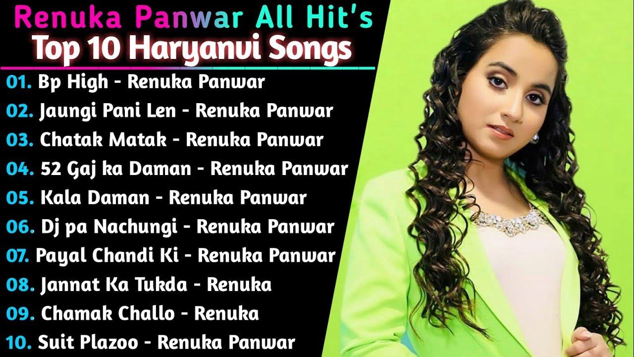 Download Renuka Panwar New Haryani Songs    New Haryanvi Jukebox 2021    Hit's Of Renuka Panwar    Best Songs