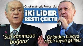 Cumhurbaşkanı Erdoğan ve MHP Lideri Bahçeli  İzmir'de Ortak Miting Düzenledi