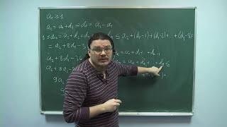 ЕГЭ-2016. Математика. Задание 19 (последовательность)