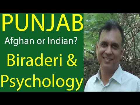 psychology-and-punjabi-castes|-jutt,-arain,-sheikh-biraderi-|-indigenous-psychology-in-urdu/hindi