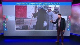 مسن مصري يهدي حفيده الكفيف نور عينيه